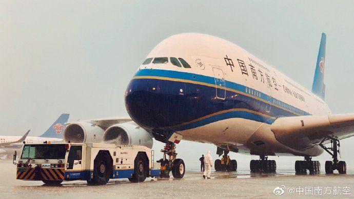 南航取消4月19日在广州进出港的56个航班
