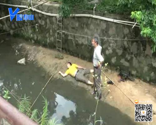 【V眼中山】男子下河电鱼反被电倒?
