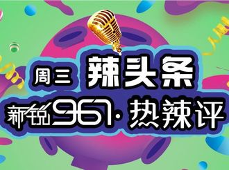 空气也是贵的?广东个别高价幼儿园,每学期光学费就7万元,对此,你怎么看?