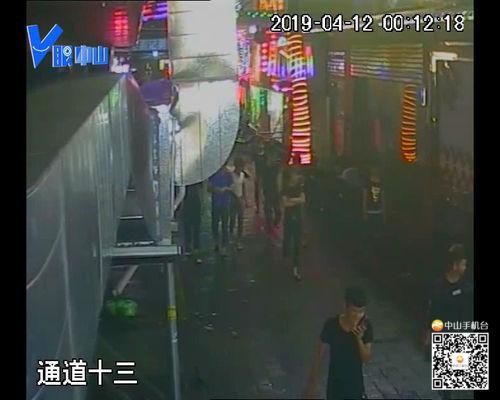 【V眼中山】报警仅半小时,抢劫团伙被团灭!