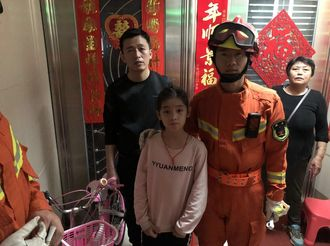 """【坦洲】小朋友和自行車""""相處""""有學問,小心會受傷"""