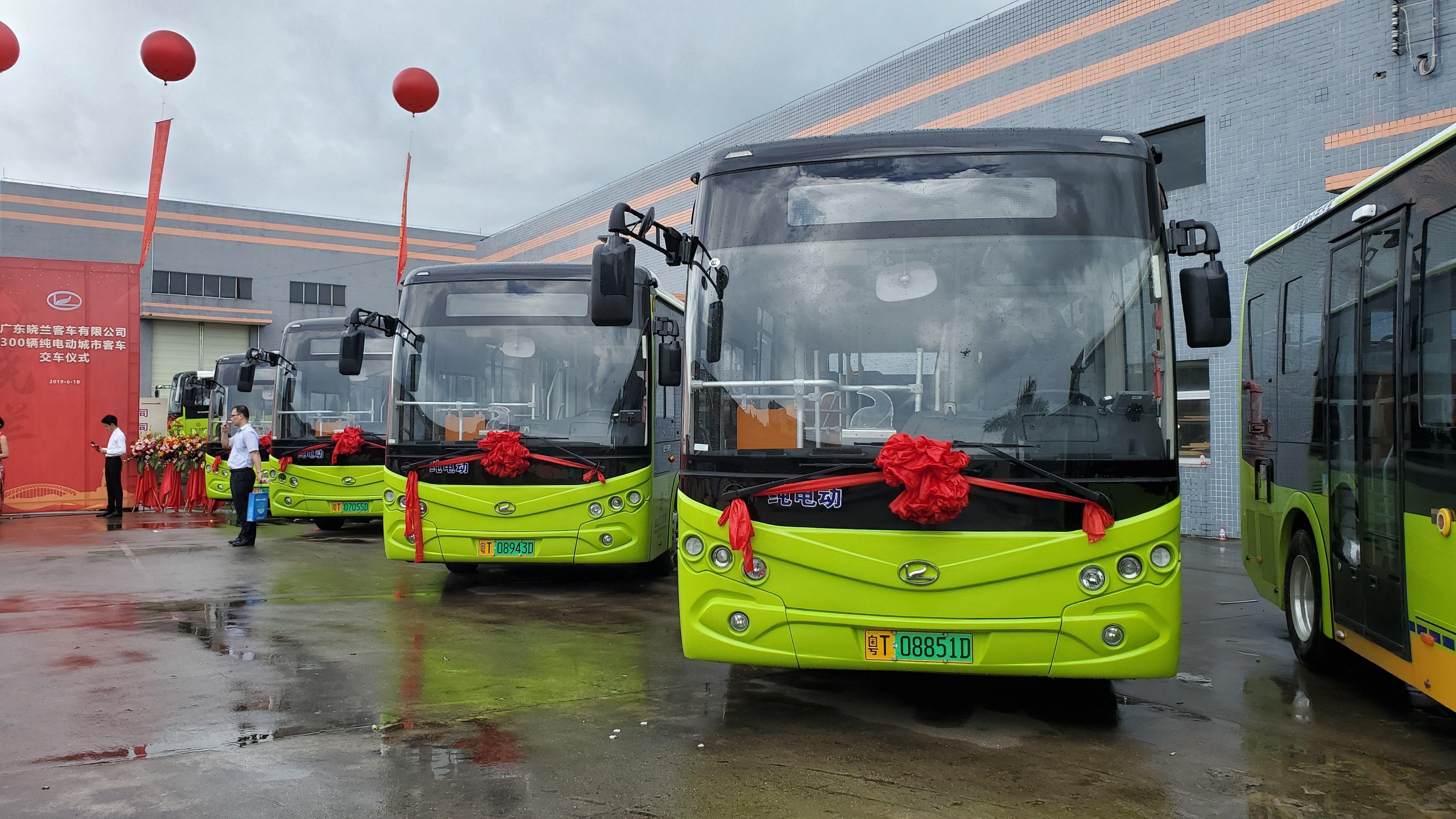 中山再添300輛純電動公交車! 綠色出行迎來新力量