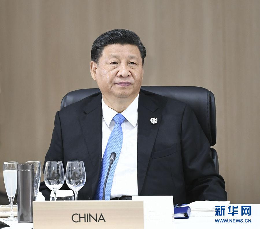習近平出席二十國集團領導人第十四次峰會并發表重要講話
