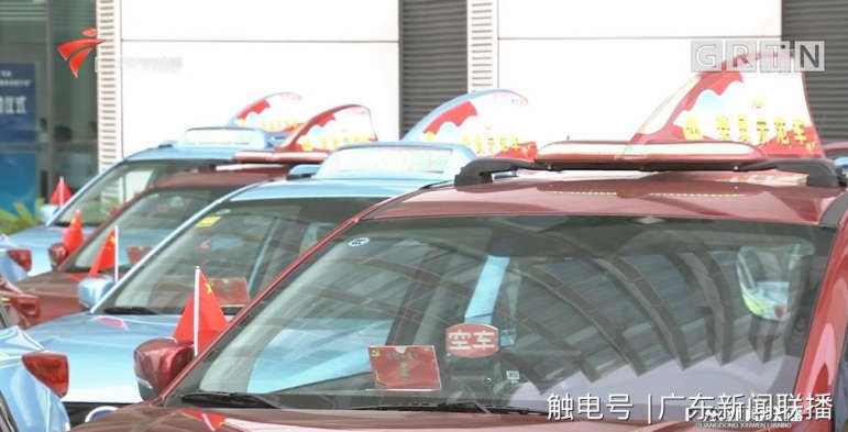 廣東:九大行動提升出租車行業文明服務質量