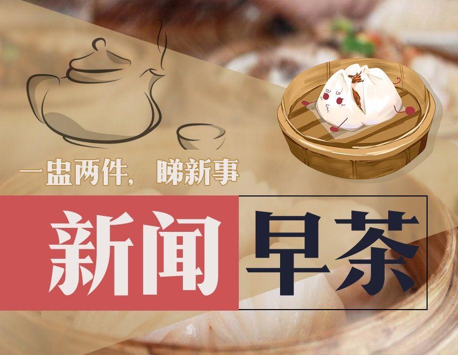 今天起調整!中山站增加高鐵車次,中山北站卻....   新聞早茶