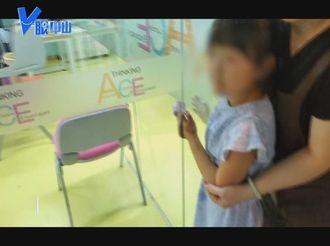"""【V眼中山】小孩贪玩被玻璃门""""咬手""""  消防前来救援"""