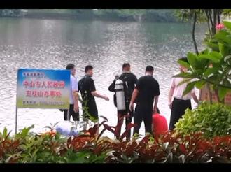 【V眼中山】痛心!五桂山有小孩落水 目前仍在搜救!