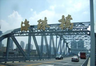 去廣州的朋友們注意啦!廣州這條大橋即將封閉施工!