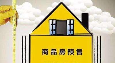 未取得施工許可擅自開工......這35家房地產開發企業和中介機構被通報