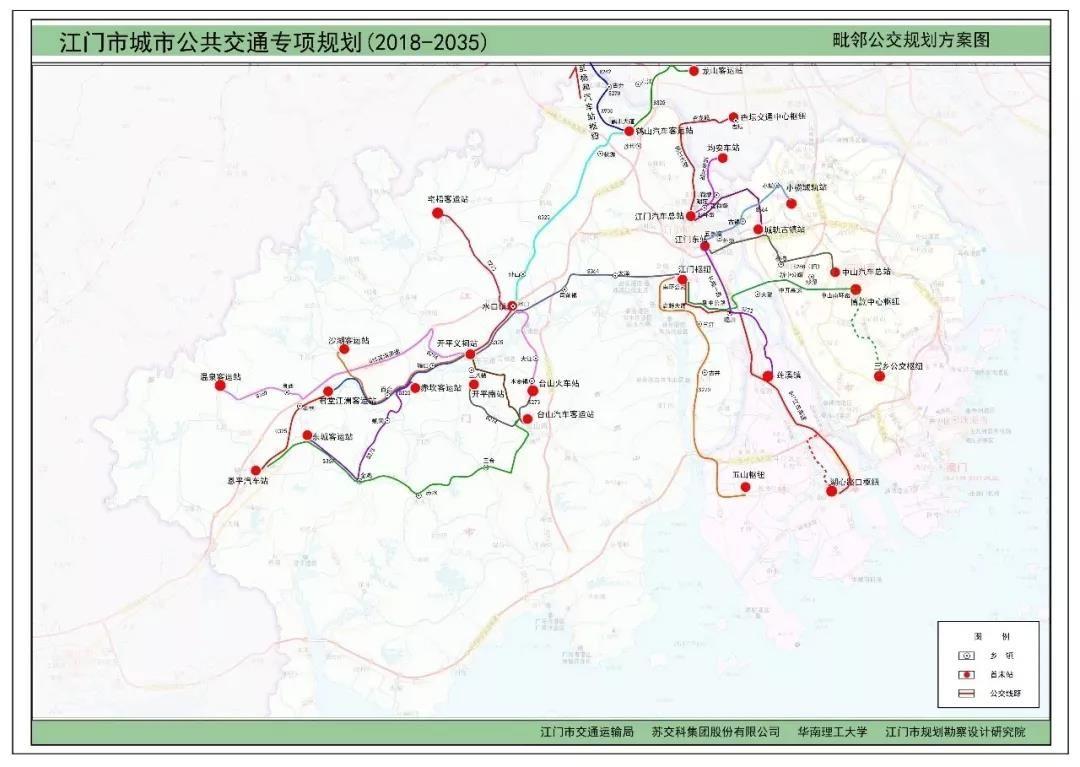 4条跨市公交线路公示!途经中山多个镇区,以后去这里太方便了!