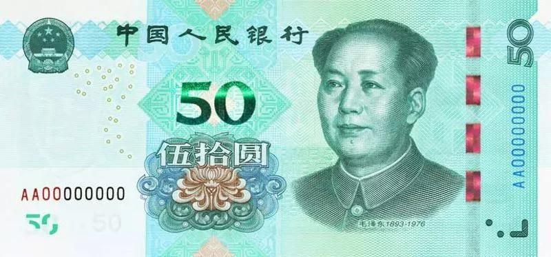 定了!第五套人民幣下月底起發行!這個硬幣變白了?