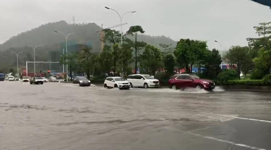 今早,中山最大降雨量64.6毫米!出現在這里!