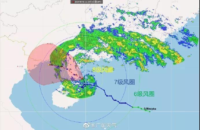 """緊急預警!臺風""""韋帕""""即將在廣東再次登陸!中山迎新一波強降水"""