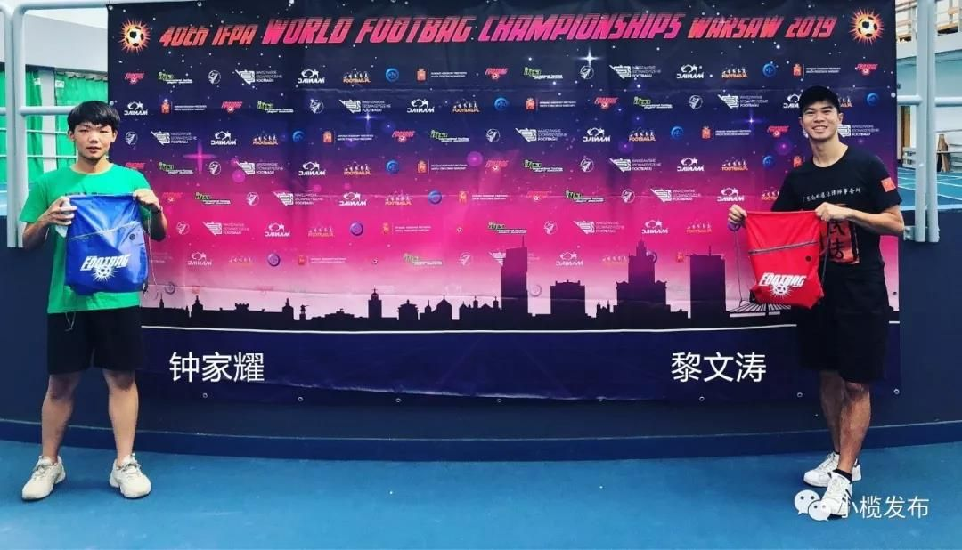 帥!兩名中山仔世錦賽豪奪3金,成中國首冠