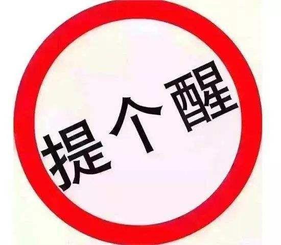 """提醒!臺風""""韋帕""""遠離,仍需防范……"""