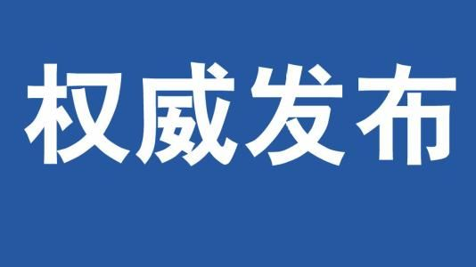【三角】李宗任三角鎮黨委書記