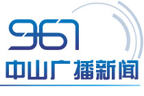 午间资讯(2019-4-18)