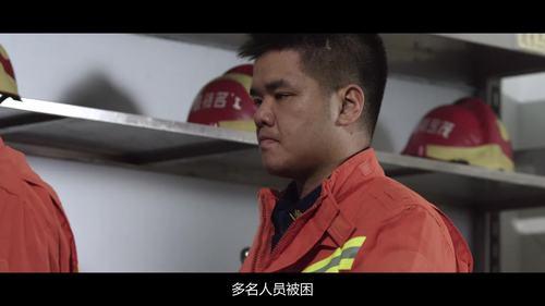 三等獎:奉獻(茂名消防救援支隊)