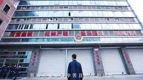三等獎:我是中國消防員(廣州消防救援支隊)