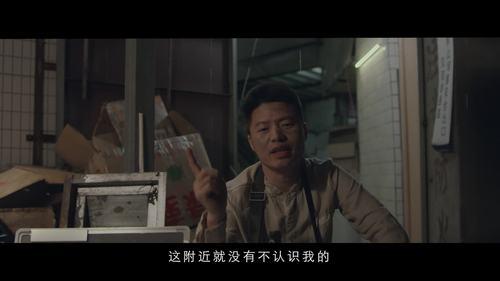二等獎:禁止堵塞安全出口(廣州消防救援支隊)
