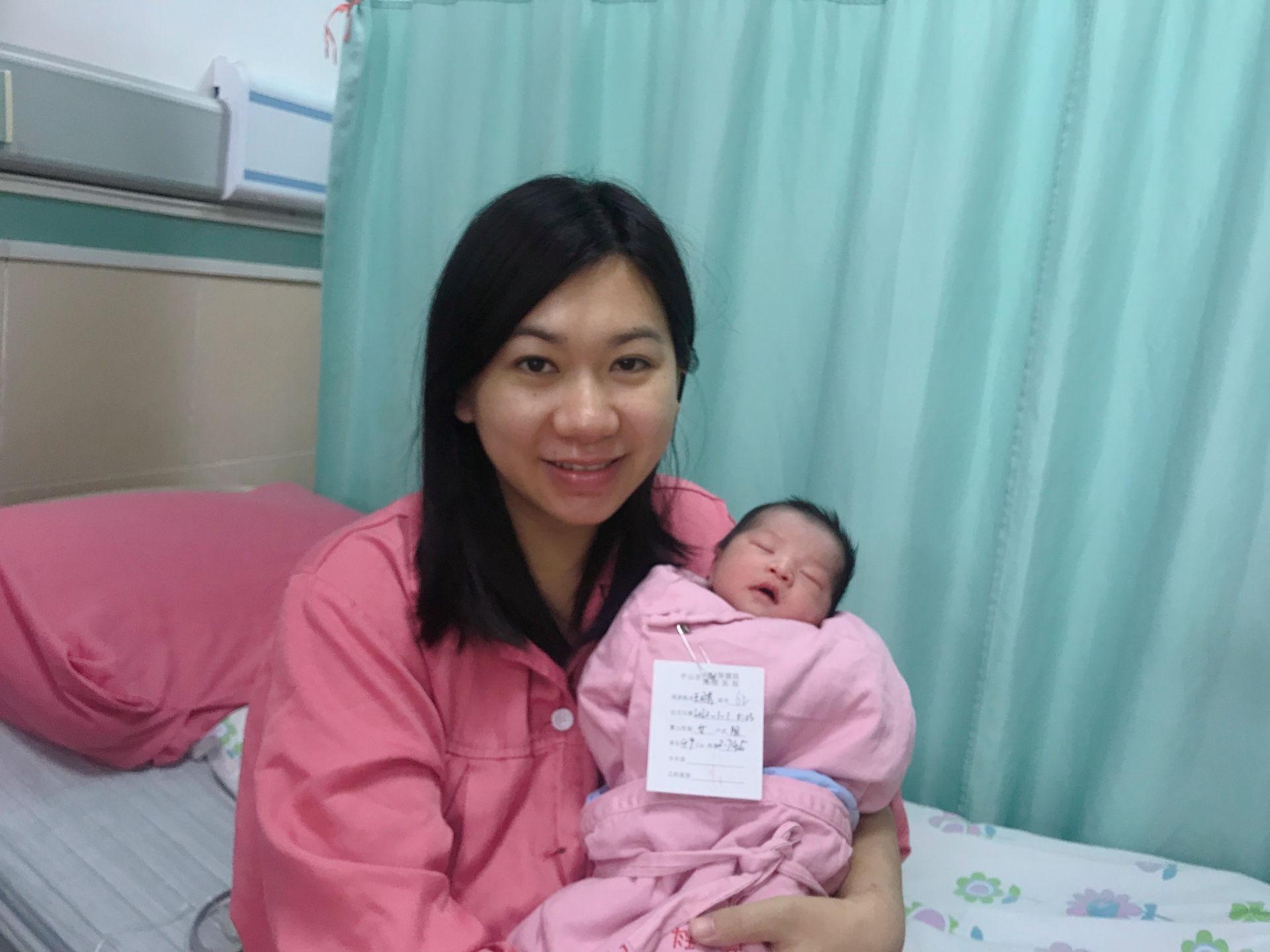 中山首位20后出生啦!祝福新年寶寶!
