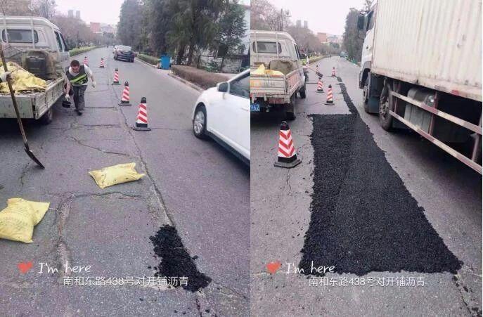 網友反映:這條路的路面損壞嚴重,開車經過不安全!處理了嗎?