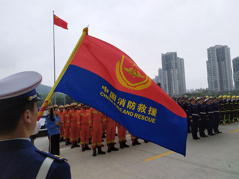 今天上午,中山市消防救援支隊正式掛牌!
