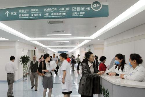 广东确诊首例新型冠状病毒肺炎,另有8例观察病例!如何预防?