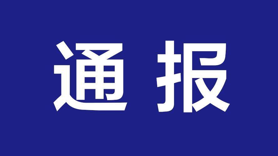 最新消息!广东确认新增13例新型冠状病毒感染肺炎 | 早安,中山
