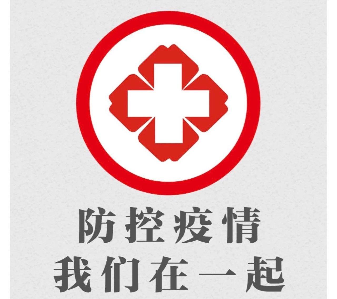 中山市二院空出兩層隔離病房,部分發熱肺炎患者已轉至該院
