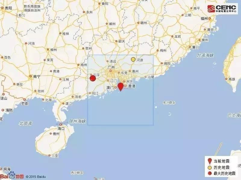 今晨珠海發生3.5級地震,中山有震感,你感覺到了嗎?