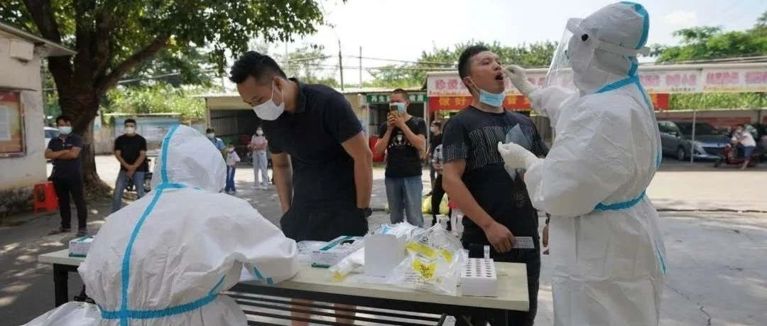 广州花都再通报,男子感染过程披露!排查结果如何?