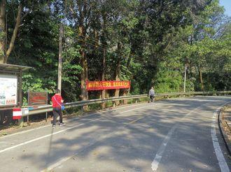 【五桂山】森林火险橙色预警! 五桂山进入森林防火临战状态