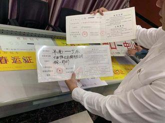 重罚!持假冒危化品运输从业资格证上岗的司机被移送公安机关!