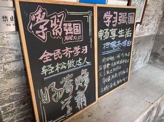 【沙溪】赞!学习强国打卡积分能换柠檬茶!快告诉身边朋友!