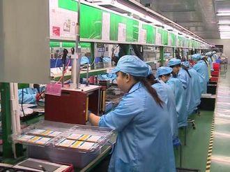 【五桂山】五桂山前三季GDP增速位列全市第二!