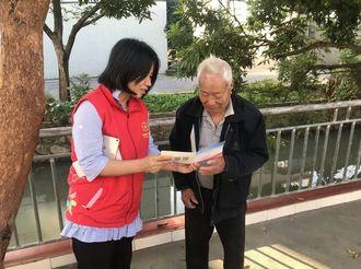 【阜沙】阜沙掀起学习党的十九届五中全会精神热潮!