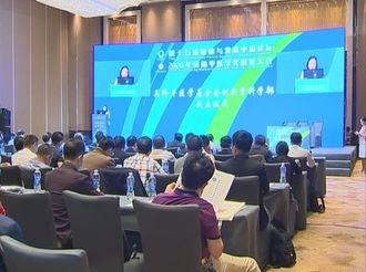第十五届健康与发展中山论坛、2020年吴阶平医学奖颁奖大会举行