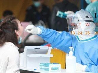 中山首家!每日核酸检测最高可达5万份|中山一周