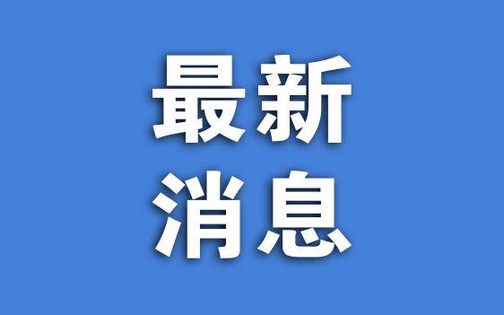 廣東緊急立法!省人大常委會就疫情防控作出特別決定