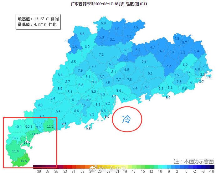 冷!多穿點!今天中山最低氣溫7℃