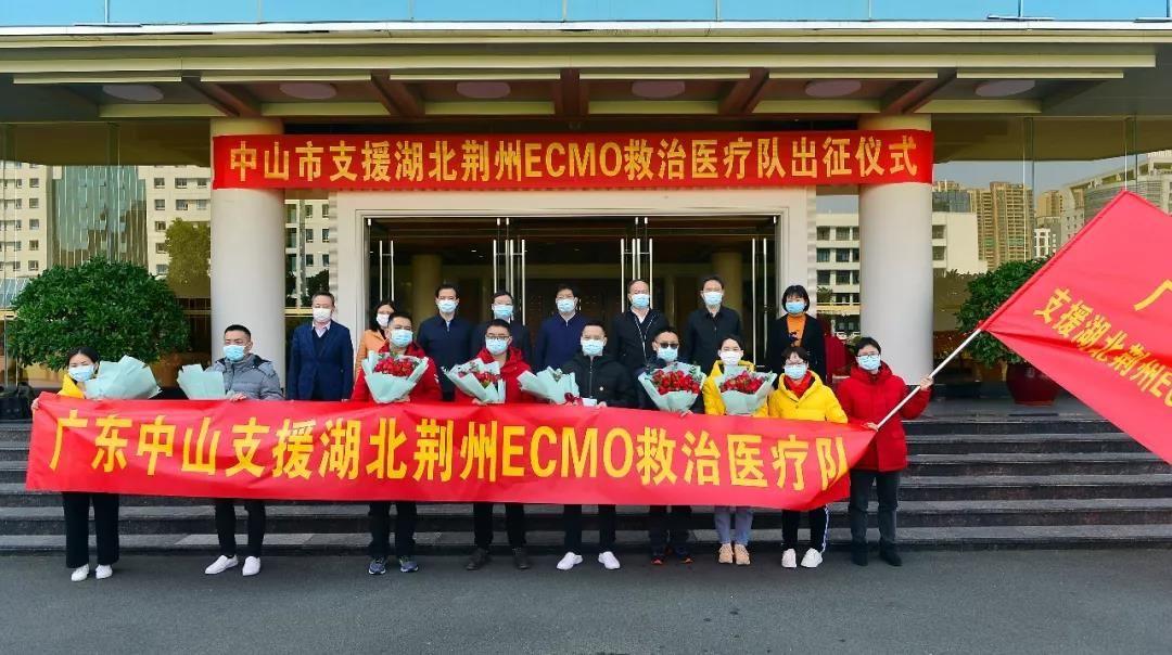 """今天出征!中山ECMO救治医疗队驰援荆州,还带上了这件""""硬核武器"""""""