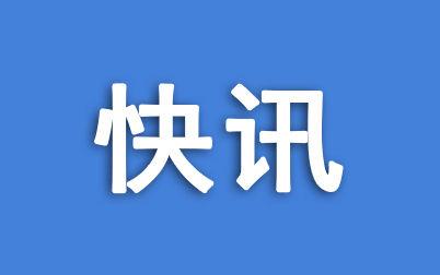 中山市关于进一步鼓励重点企业复工复产的通告