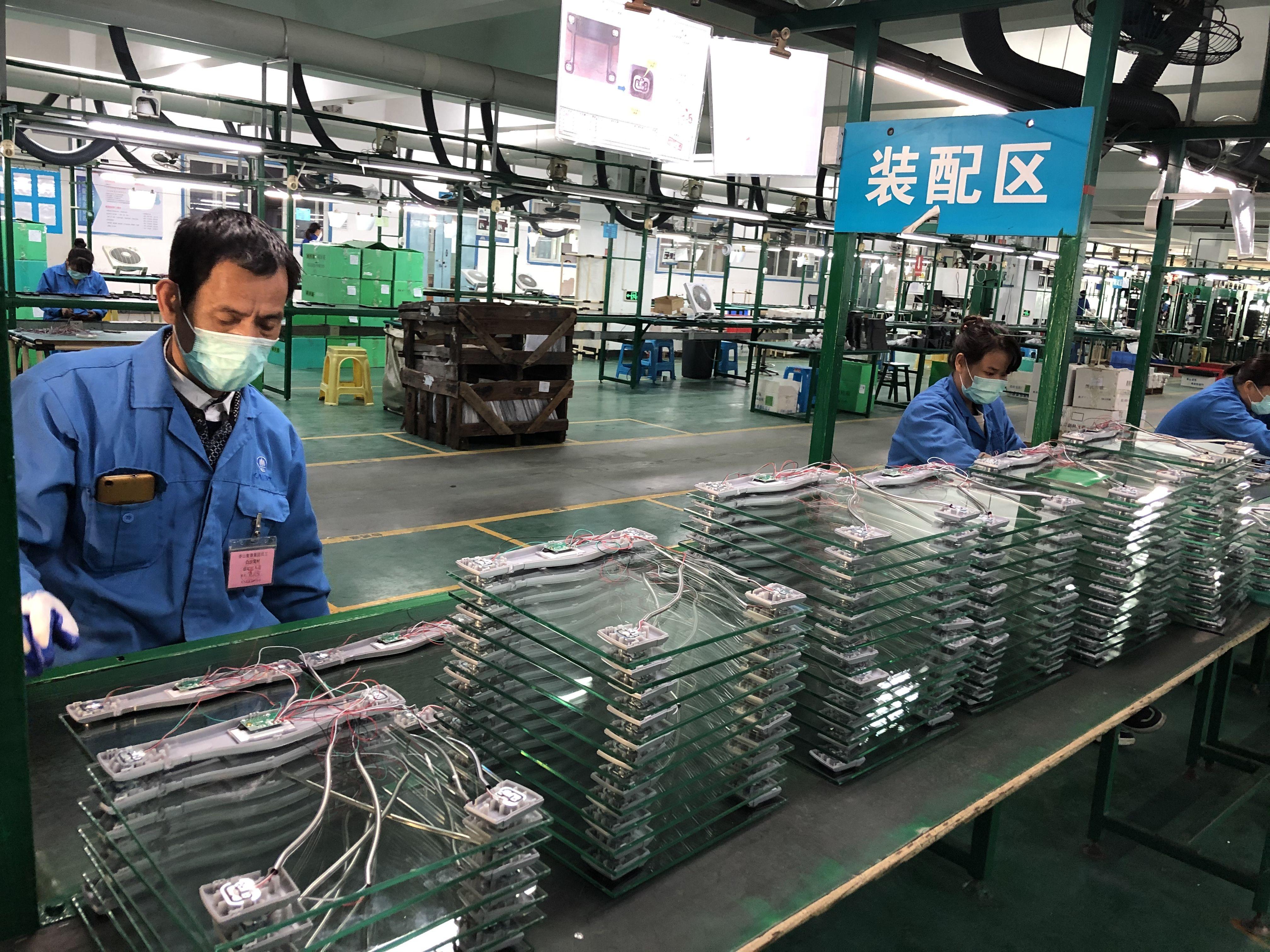 東區:香山衡器最早復工 產能恢復近一半