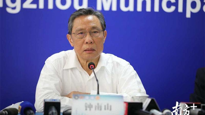 鐘南山預測4月底疫情基本控制