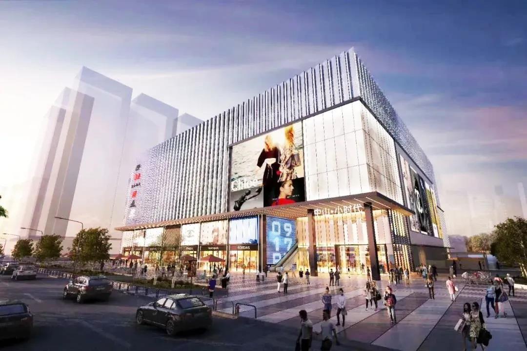 鎮區防控動態 | 投資超億元!中山將新增一個休閑購物好去處?