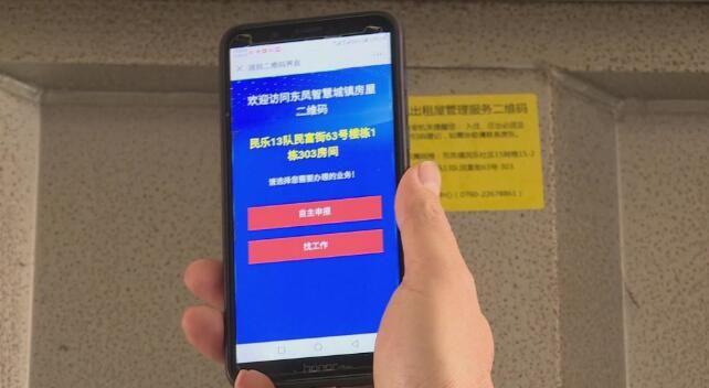 """【東鳳】防疫復工兩不誤 """"零接觸""""招聘求職"""