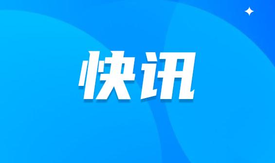 刚刚,中山启动防汛Ⅲ级应急响应!