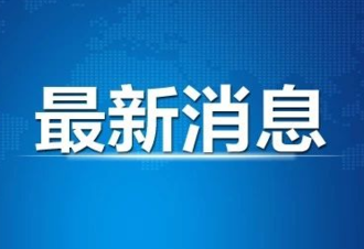 世衛組織:中國以外新冠確診病例達6109936例