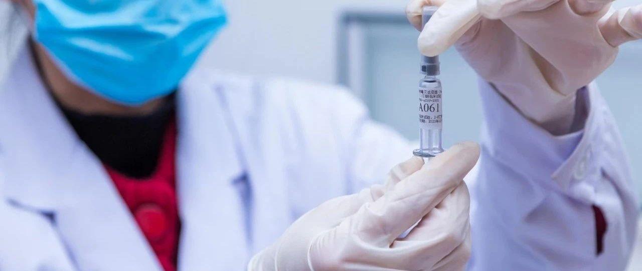 重磅!我國已正式啟動新冠疫苗緊急使用